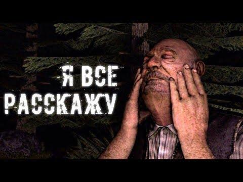 .: Тень Чернобыля — Википедия
