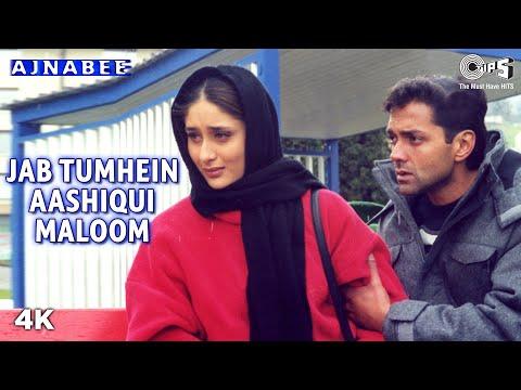 Jab Tumhe Aashiqui Maloom Hogi - Ajnabee - Kumar Sanu - Kareena Kapoor & Bobby