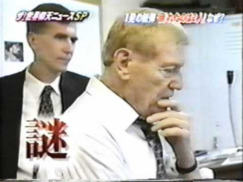 Nippon Television.wmv