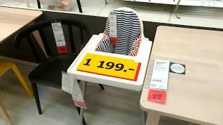 ИКЕА ОБЗОР/столы и стулья для кухни и гостиный