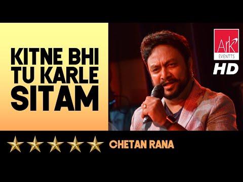 Kitne Bhi Tu Karle Sitam - Chetan Rana - Kal Aaj Aur Kal 2018