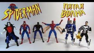 Человек Паук 1994 5 волна Распаковка и обзор фигурок фирмы Toy Biz Марвел