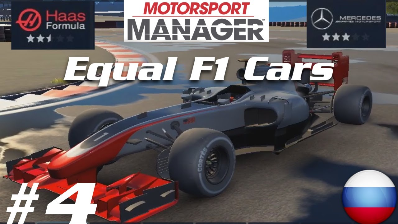 motorsport manager pc 2017 equal f1 cars championship part 4 russia youtube. Black Bedroom Furniture Sets. Home Design Ideas