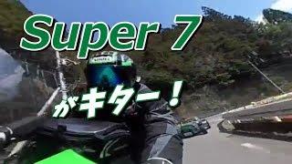 Kawasaki ZX-14R スーパー7は速い