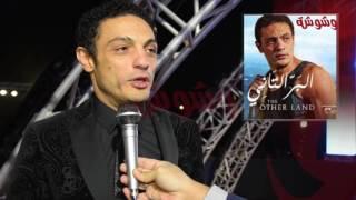 بالفيديو.. محمد علي يرد على واقعة الـ'بودي جارد'