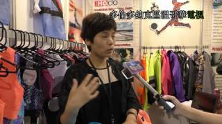 Apparel Textile Sourcing Canada, 20160822