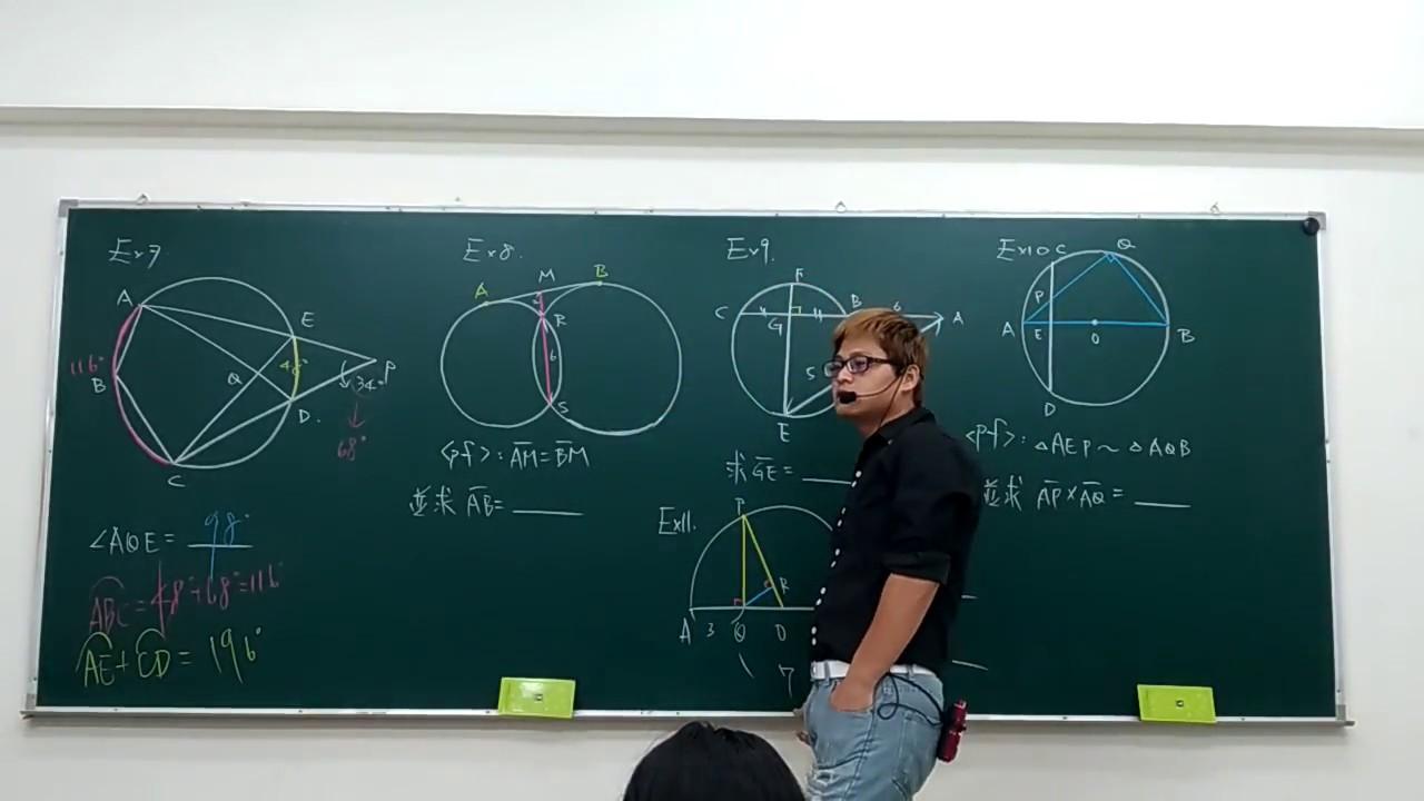 國三數學.B5.2-2.進階試題-2 - YouTube