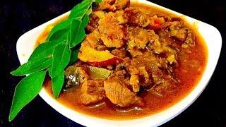 Nadan Mutton Curry / Mutton curry Kerala Style നാടൻ മട്ടൻ കറി
