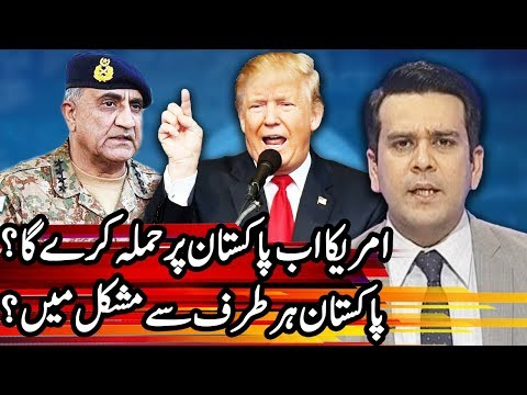 Center Stage With Rehman Azhar - 4 January 2018 - Express News
