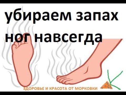 Вопрос: Как удалить запах из вашей обуви содой?