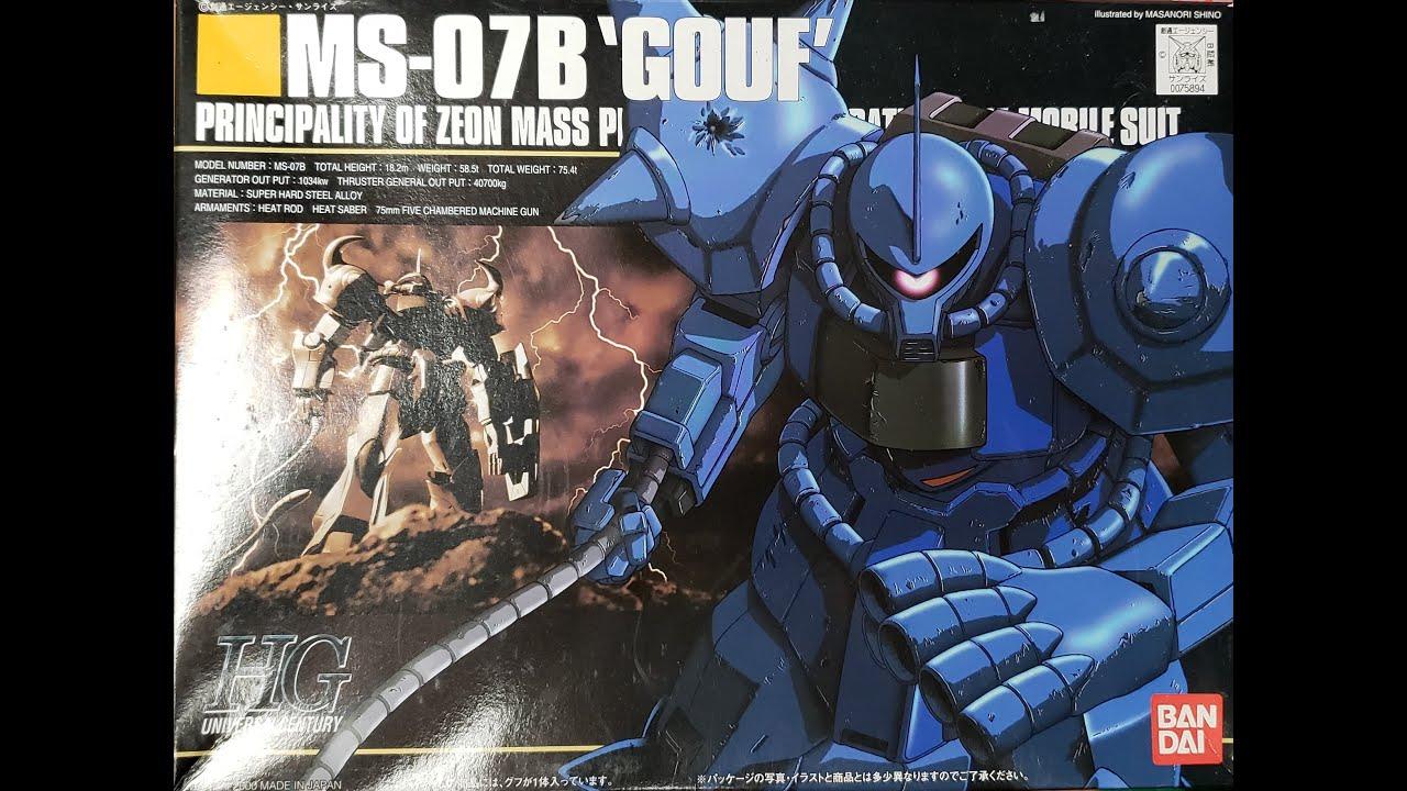GUNPLA Speed-Build - GUNDAM - MS-07B 'GOUF' - by Bandai