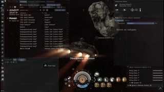 Eve online. Фарм руды в w-space на Skiff