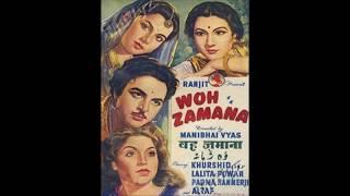 Woh Zamana 1947: He saajan to teekha bhalaa / O saloni naari (Mohantara Talpade, Rati Kumar Vyas)