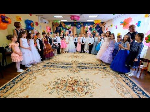 Выпускной в детском саду №1568 (26 апреля 2017) г. Москва / ULTRA HD 4K