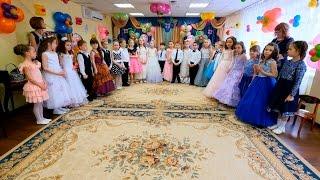 видео Выпускной утренник для детей в детском саду г. Москвы.