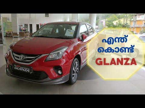 Toyota GLANZA | Malayalam Review video
