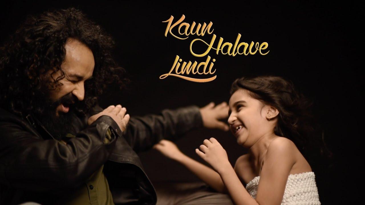 Sibling Song - Kaun Halave Limdi (cover) - Keerthi Sagathia #1