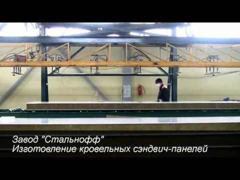 Видео Сталь оцинкованная рулонная с полимерным покрытием толщ 0 7мм цена прайс