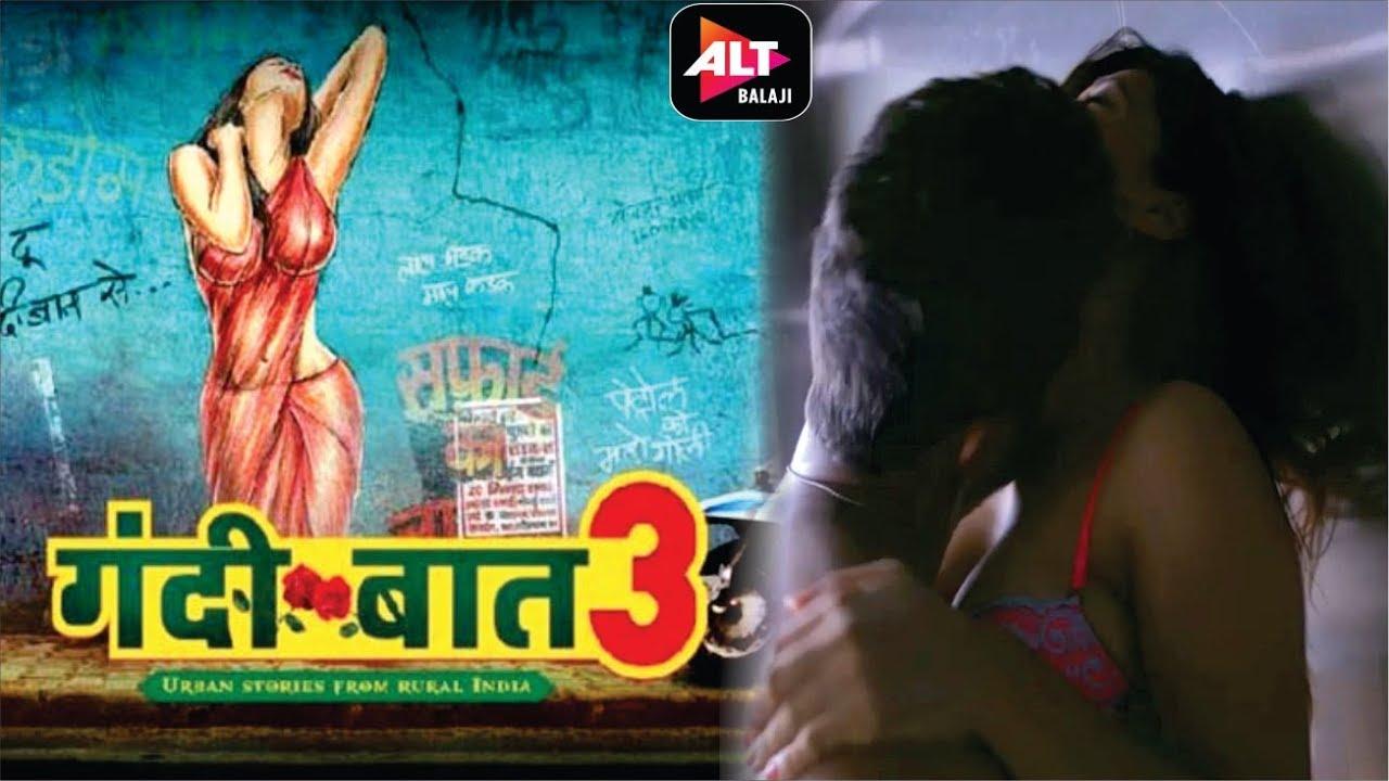 Gandi Baat 3 Trailer | Gandi Baat 3 Season | Gandi Baat Season 3 Trailer  Review l Hot Video