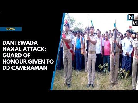 Dantewada Naxal Attack: Guard of honour given to DD cameraman
