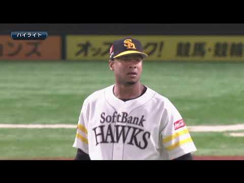 2019年6月11日 福岡ソフトバンク対阪神 試合ダイジェスト - YouTube