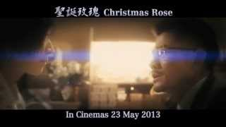 Christmas Rose Trailer with Aaron Kwok & Director Charlie Yeung Mp3