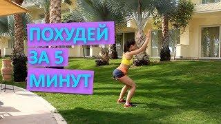 КАРДИО ТРЕНИРОВКА ДЛЯ СЖИГАНИЯ ЖИРА  [Slim Body Fitness]