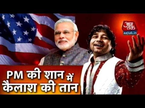 Kailash Kher To Perform At PM Modi's Reception In Silicon Valley