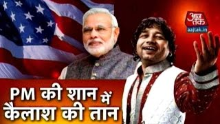 Kailash Kher To Perform At PM Modi