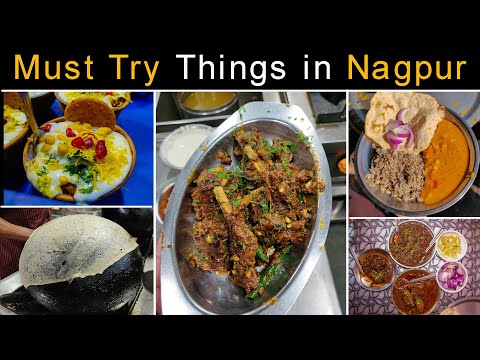 Best Things To Try In Nagpur