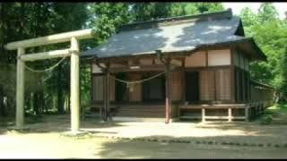 Iwama city  ( 岩間 )   Japan  -The home-town of Aikido-