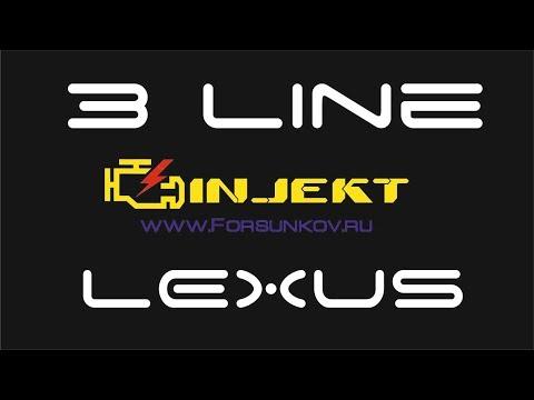 3Line + Lexus. Вот так работает диагностический адаптер.