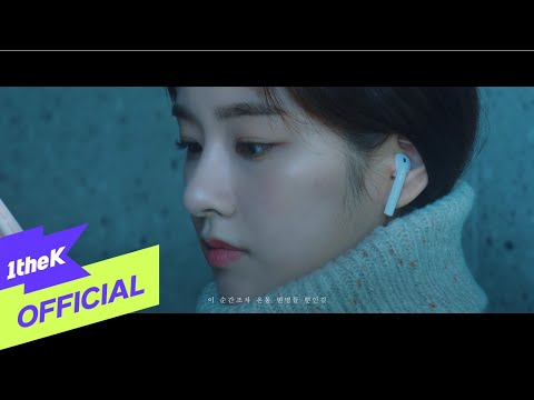 [MV] JUNGKEY(정키) _ Baby (Feat. Vincent Blue(빈센트블루))