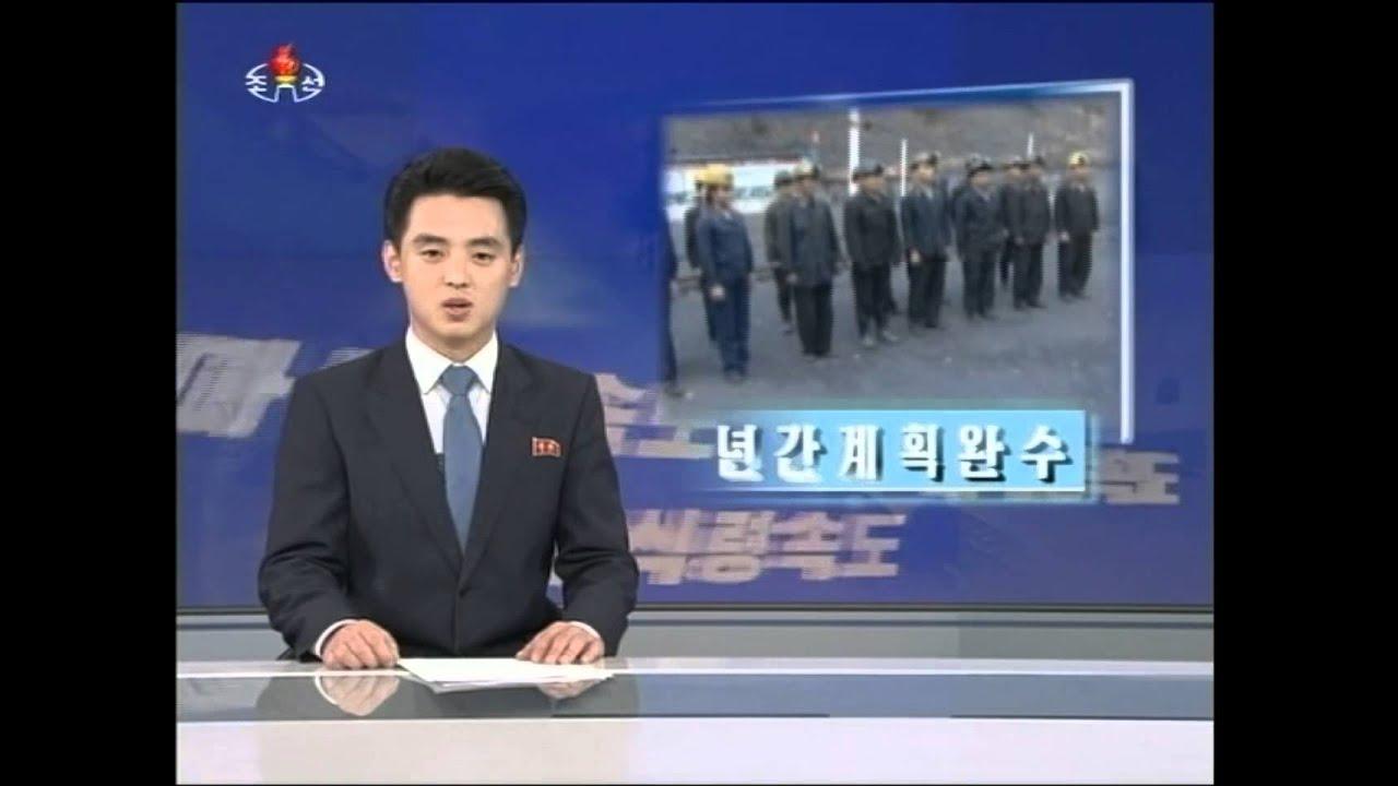 Ever wondered what North Korean TV looks like ... - YouTube
