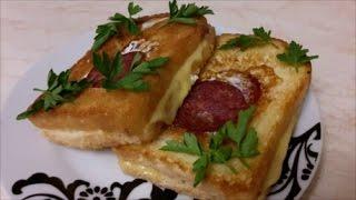 ЗАВТРАК Быстрый и вкусный рецепт Горячие бутерброды с яйцом,сыром и колбасой