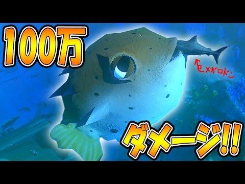 巨大サメが粉々!! 100万ダメージついにキタァ!ハリセンボンが最強すぎる! サメの海で弱肉強食の壮絶バトル!! - Feed and Grow Fish #37