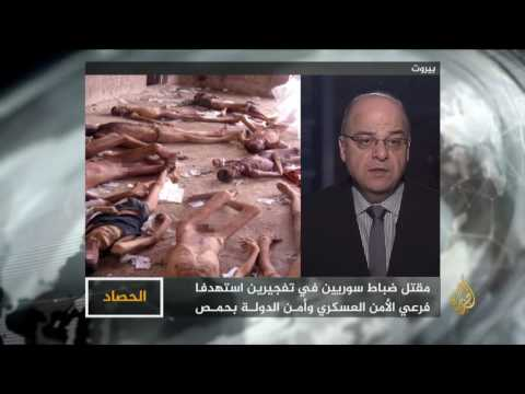المربّع الأمني في حمص لم يعد آمنا