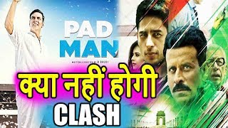 Padman Vs Aiyaary | क्या नहीं होगी Clash | Sidharth Malhotra | Akshay Kumar | Manoj Bajpayee