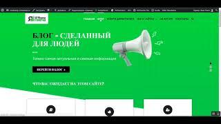 видео Установить тему WordPress для вставки блоков контекстной рекламы