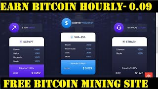 Best Free Bitcoin Mining Website 2021 || Free Bitcoin Cloud Mining Website Without Investment