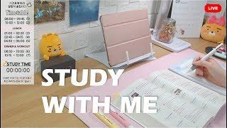 ✎ 2019.12.14 ✍🏻 study with me 공부방송 / 같이 공부해요 / 실시간공부 / 스터디윗미 / 장작ASMR 장작타는소리 / 스터디위드미 / Live / 이루다