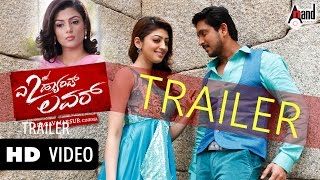 "A 2nd Hand Lover | ""Trailer"" | Feat. Ajai Rao,Pranitha,Aishwarya,Aneesha Ambros |New Kannada"