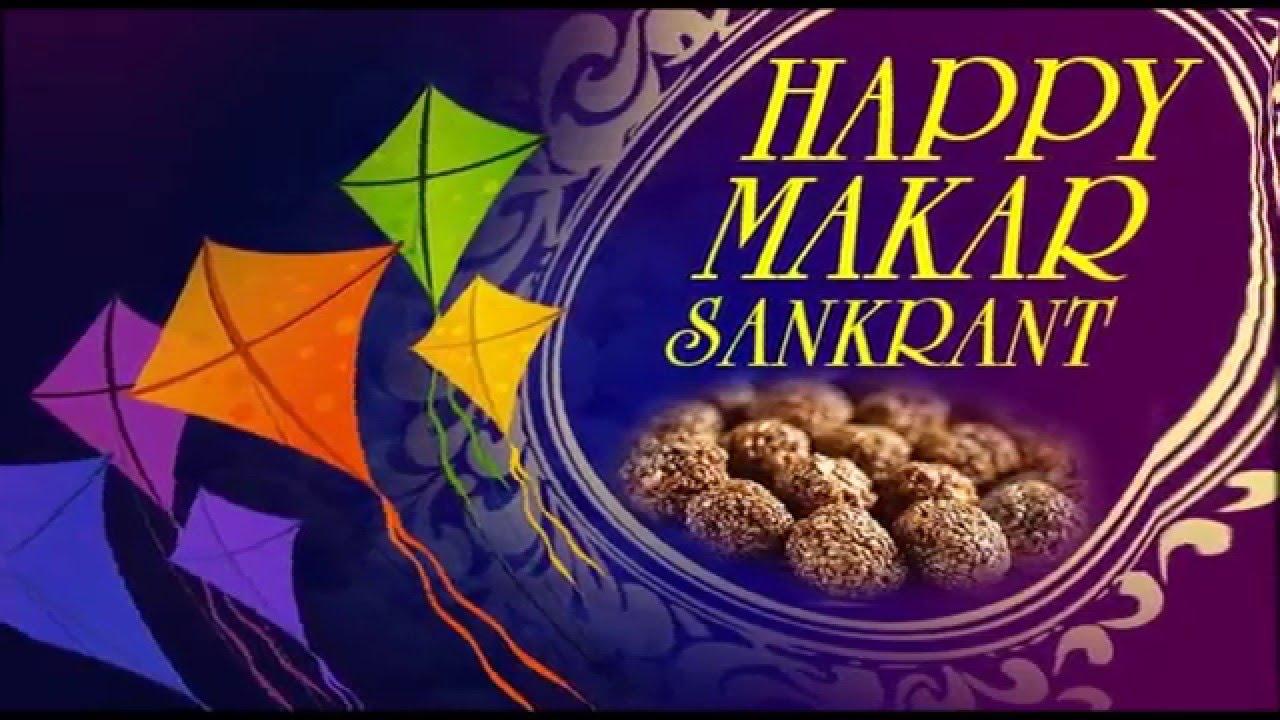 Happy makar sankranti 2017 wishes greetings sms quotes happy makar sankranti 2017 wishes greetings sms quotes whatsapp video 11 youtube m4hsunfo