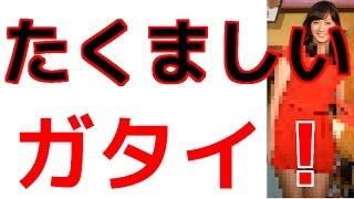 チャンネル登録お願いします♪ http://qq3q.biz/xTgi 【おすすめ動画】藤...