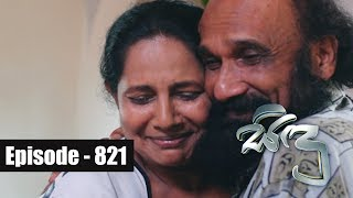 Sidu | Episode 821 30th September 2019 Thumbnail