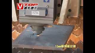 Laser Cutting 10mm Steel Sheet Metal