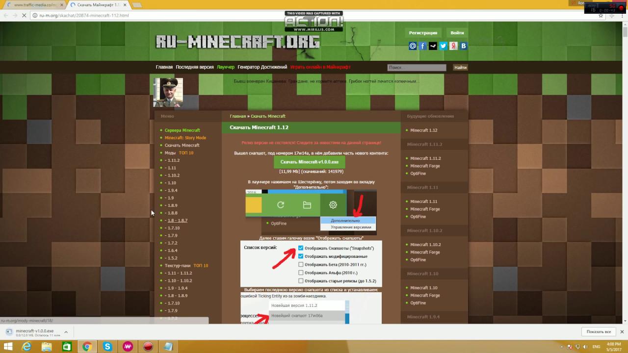 ру-майнкрафт.орг ru-minecraft.org #3