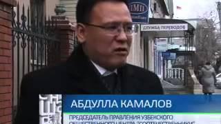 На ломаном русском 25-11-12