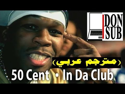 50 Cent In Da Club and Eminem Superman from YouTube · Duration:  3 minutes 41 seconds