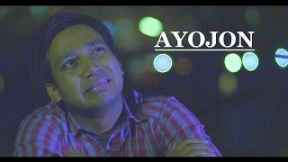 মা নিয়ে অসাধারন সর্ট ফিল্ম , দেখুন    Sayed zaman Shawon   Bengali short film 2017   Oshin  Romance